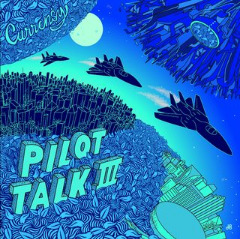 Pilot Talk III Lyrics Curren$y