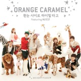 Ride high heels through the snow Lyrics Orange Caramel, NU'EST