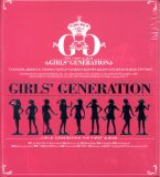 Girl's Generation Lyrics SNSD