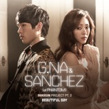 Dokkun Project Pt. 2 Lyrics G.Na, Sanchez (Phantom)