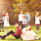 Saturdays = Youth: Remixes & B-Sides Lyrics M83