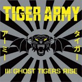 Miscellaneous Lyrics Tiger Army
