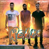 Relax Lyrics Das Racist