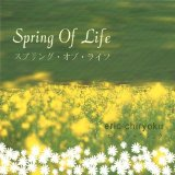 Spring Of Life Lyrics Eric Chiryoku