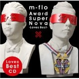 Award Supernova: Loves Best Lyrics M-flo