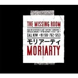 The Missing Room Lyrics Moriarty