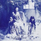 Miscellaneous Lyrics Kalafina