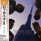 Rockapella One To Ny Lyrics Rockapella