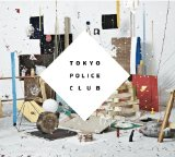Miscellaneous Lyrics Tokyo Police Club