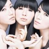Voice Lyrics Perfume