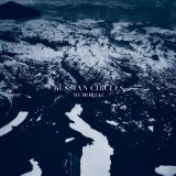 Memorial Lyrics Russian Circles