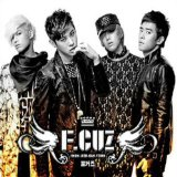 No One Lyrics F.Cuz