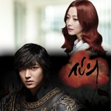God's OST Part 1 Lyrics ALi (Faith OST)