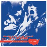 Go USA! Lyrics Electric Eel Shock