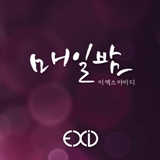 Every Night Lyrics EXID