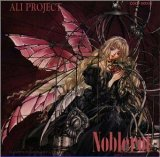 Noblerot Lyrics Ali Project