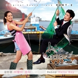 OST Part 2 Haeundae lovers Lyrics Kang Min Kyung