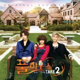 Full House Take 2 OST Lyrics Monday Kiz