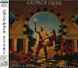 Guardian Of The Light Lyrics Duke George