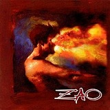 Where Blood and Fire Bring Rest Lyrics Zao