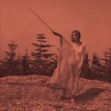II Lyrics Unknown Mortal Orchestra