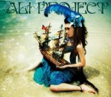 Single Collection Plus Lyrics Ali Project