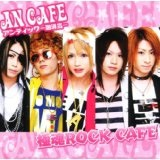 Goku-Tama Rock Cafe Lyrics Antic Cafe