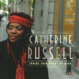Inside This Heart Of Mine Lyrics Catherine Russell