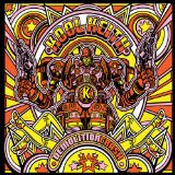 Demolition Crash Lyrics Kool Keith