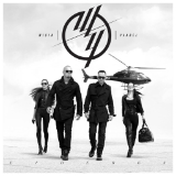 Líderes Lyrics Wisin & Yandel