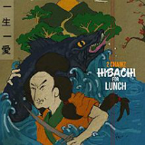Hibachi for Lunch (Mixtape) Lyrics 2 Chainz