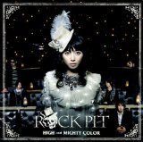 Rock Pit Lyrics High And Mighty Color
