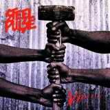 Victims Lyrics Steel Pulse
