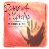 Miscellaneous Lyrics Integrity Worship Singers