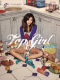 Top Girl - EP Lyrics G.NA