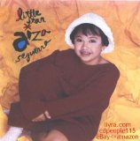 Little Star Lyrics Aiza Seguerra