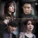 I Miss You OST Lyrics Byul Feat. Swings