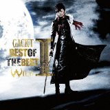 Miscellaneous Lyrics Gackt