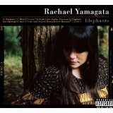 Elephants Teeth Sinking Into Heart Lyrics Rachael Yamagata