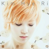 Spring Is Coming Lyrics Kim Hye Ri