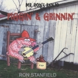 Piggin' & Grinnin' Lyrics Ron Stanfield