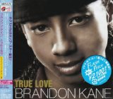 Miscellaneous Lyrics Brandon Kane