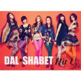 Hit U Lyrics Dal Shabet