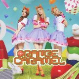 ORANGE CARAMEL  Yasashii Akuma Lyrics Orange Caramel