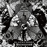 MachinatioN Lyrics Blacklodge
