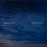 Stars Whisper Lyrics Takashi Suzuki