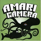 Gamera Lyrics Amari