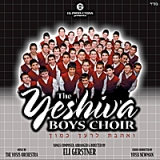 V'ohavta L'reiacha Kamocha, Vol. 2 Lyrics The Yeshiva Boys Choir