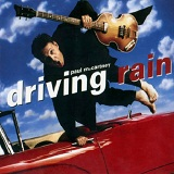 Driving Rain Lyrics Paul McCartney