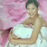 Sweet Sixteen Lyrics Sarah Geronimo